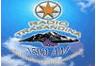 Radio Trasandina (Los Andes)